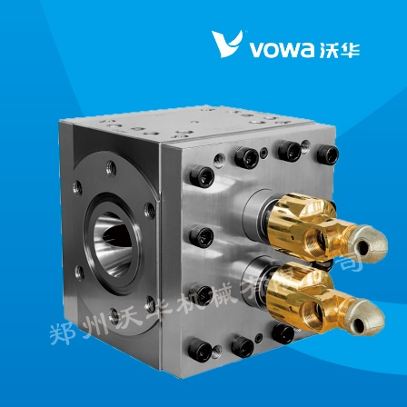 Gear Pumps for Rubber and Elastomer